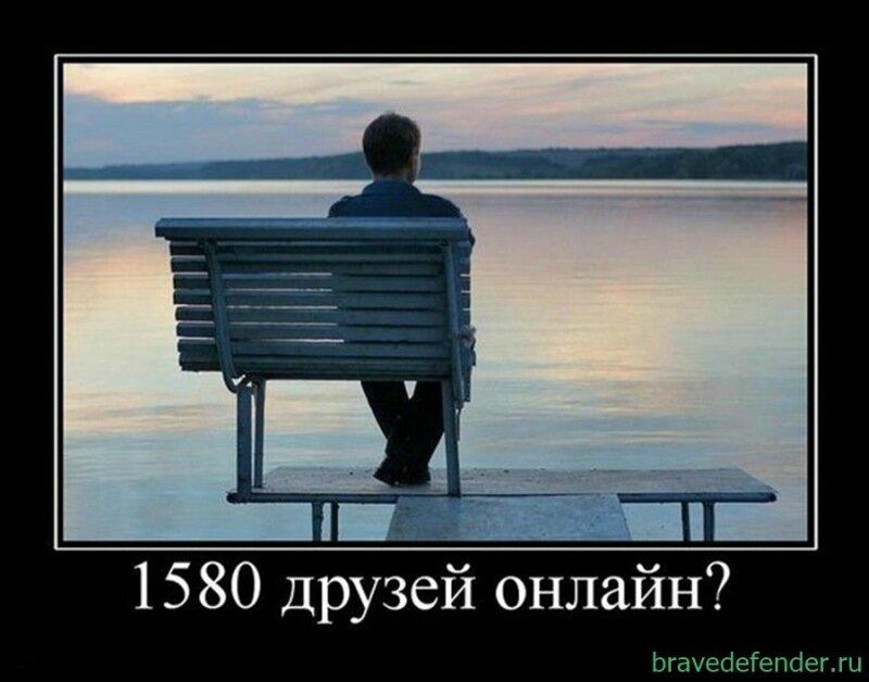 Одиночество в сети: «я   поэт, зовусь Незнайка, от меня вам балалайка»