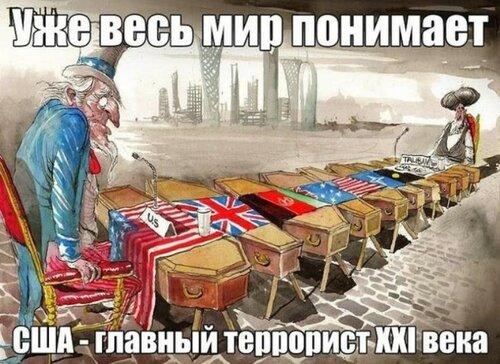 Россия создаст собственный маркерный сорт нефти