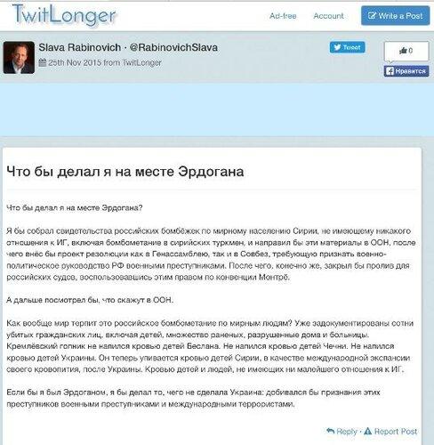 FireShot Screen Capture #084 - 'image_jpg - - feldhase@mail_ru - Почта Mail_Ru' - e_mail_ru_attachment_14484477550000000501_0;1.jpg