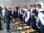 Экскурсия в «Учебный центр Управления МВД РФ»
