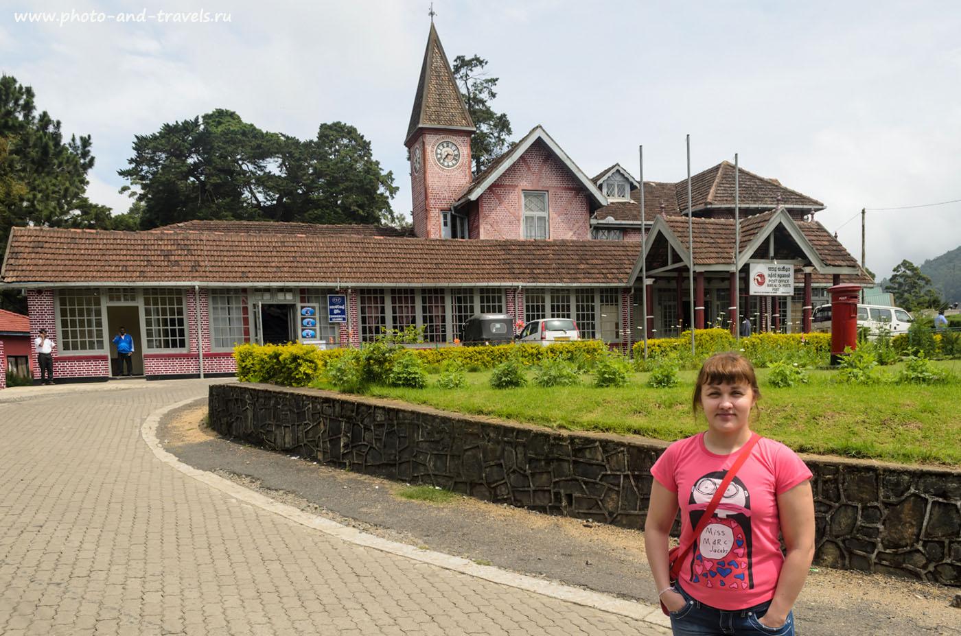 Фото 1. Старинное здание почты в городе Nuwara Eliya. Отчет о поездке по Шри-Ланке самостоятельно.