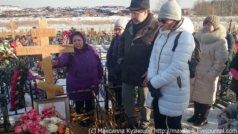 Похороны Немирова