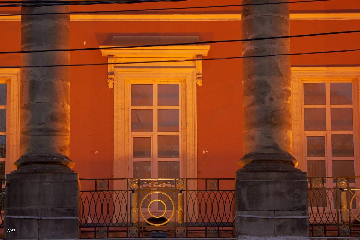 Екатериновский дворец