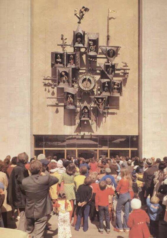 15050 Театр Образцова 1970.jpg