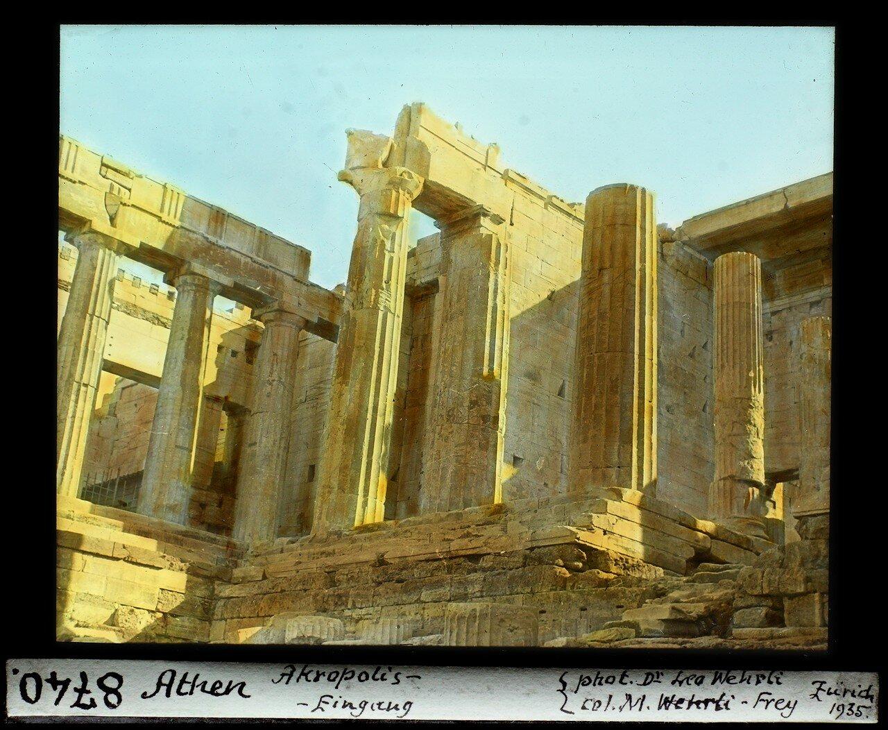 Акрополь. Вход