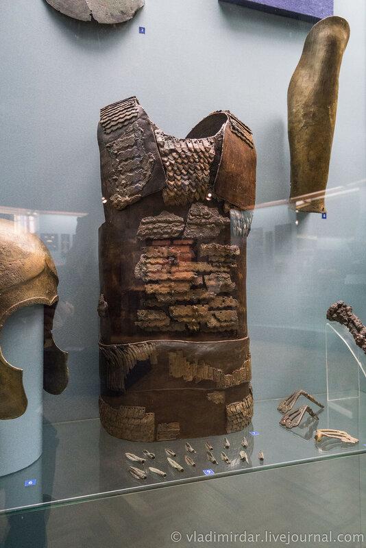 Панцирь чешуйчатый. Бронза, железо. V-IV в до н.э. Краснодарский край, до 1917 года.