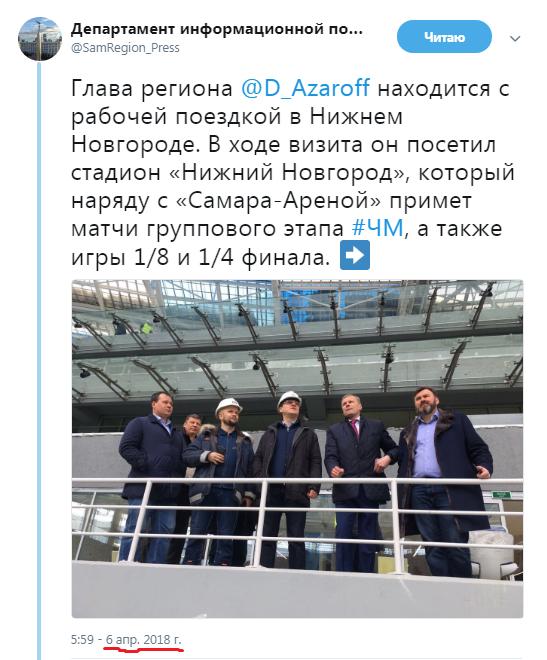 азаров 2.png