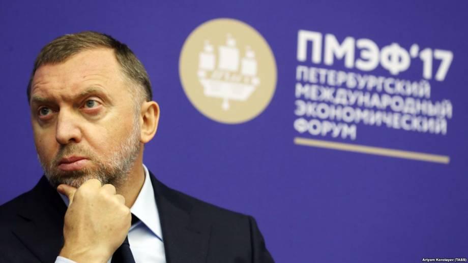 Акции компании Rusal российского олигарха Дерипаски упали вдвое после объявления о санкциях США