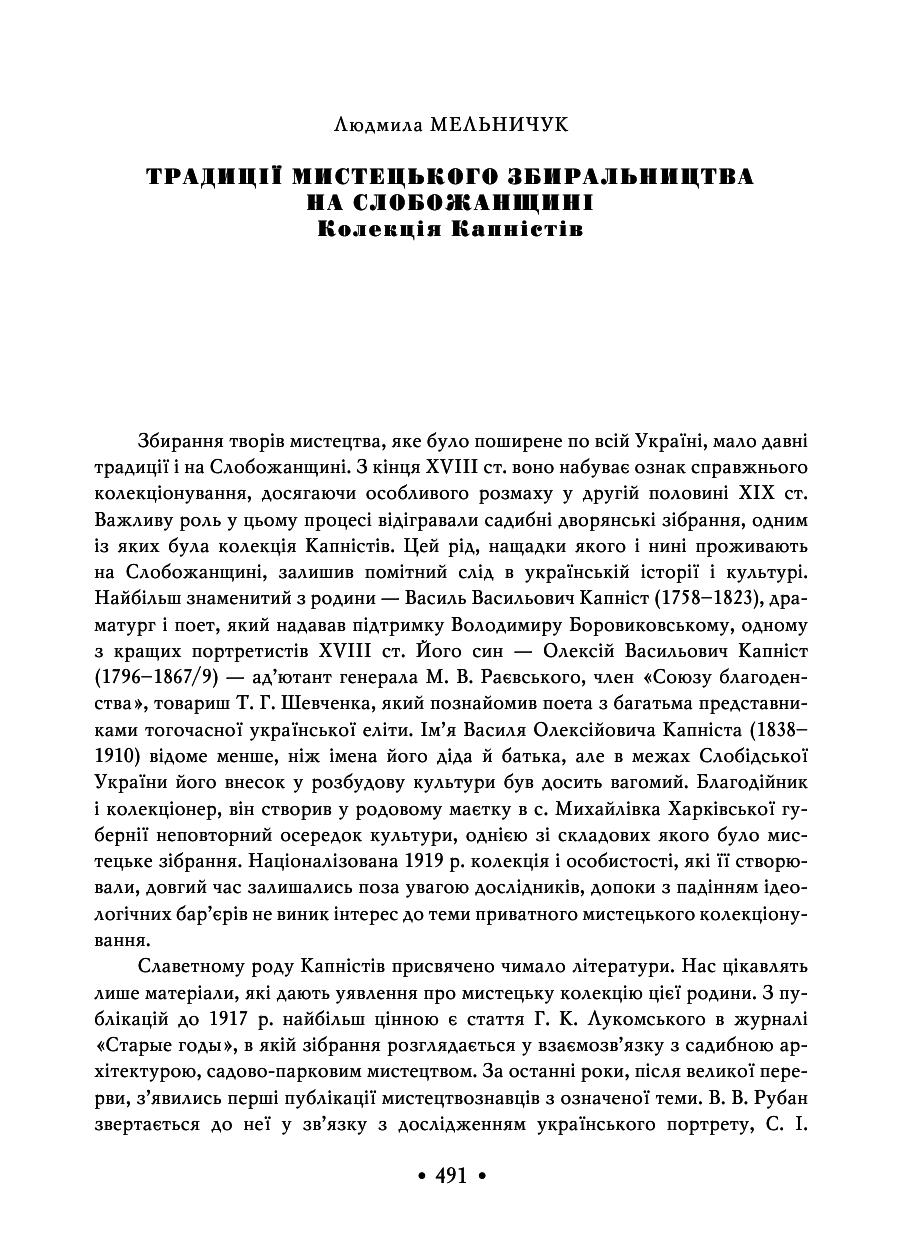 https://img-fotki.yandex.ru/get/397894/199368979.178/0_26de45_14330397_XXXL.png