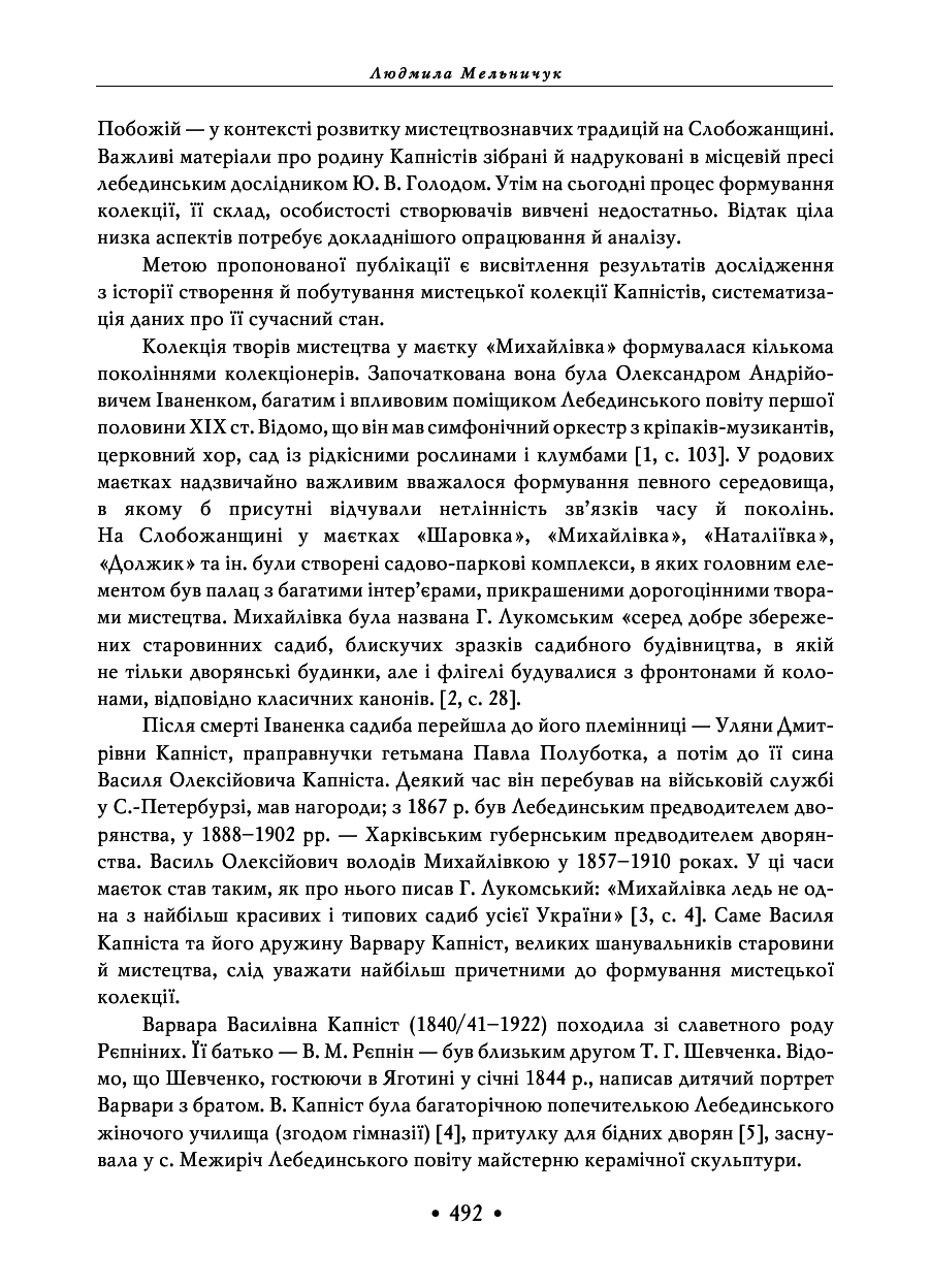 https://img-fotki.yandex.ru/get/397894/199368979.178/0_26de46_f483570a_XXXL.png