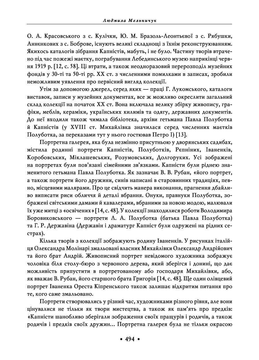https://img-fotki.yandex.ru/get/397894/199368979.178/0_26de48_a3e6caf8_XXXL.png