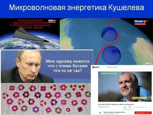 https://img-fotki.yandex.ru/get/397894/31556098.117/0_b8829_a453f649_L.jpg