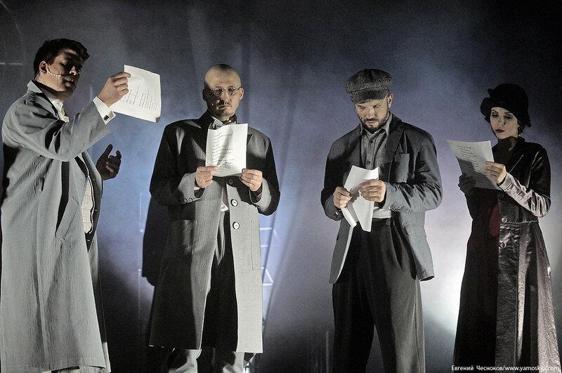 Мюзикл Маяковский. Театр Луны. 12.04.18.32..jpg
