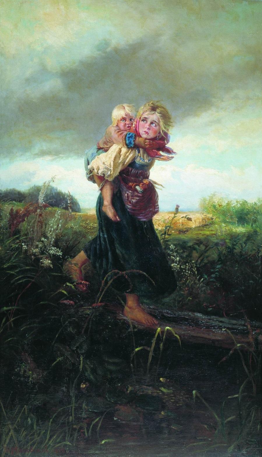 Дети, бегущие от грозы. 1878  Полтавский областной художественный музей им. Николая Ярошенко, Украина.