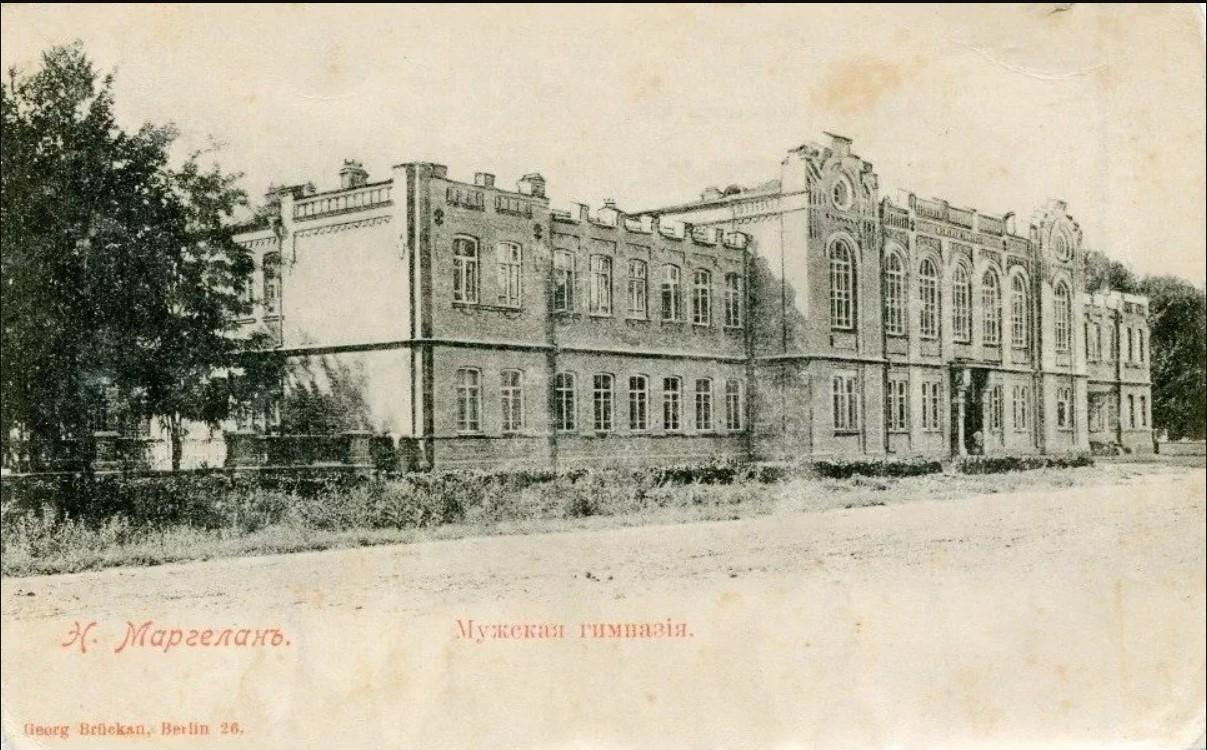 Новый Маргелан. Мужская гимназия