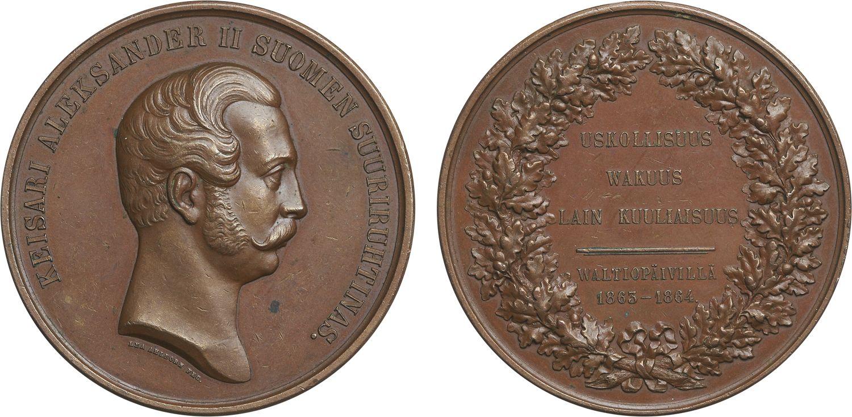 Настольная медаль «В память Финляндского сейма. 1864 г.»