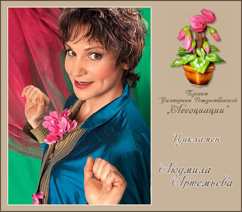 http://img-fotki.yandex.ru/get/4/121447594.4d/0_74979_ea9b0280_XL.jpg