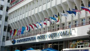 В 2014 году ВУЗы Молдовы не упоминались в рейтингах