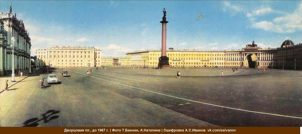 Дворцовая до 1967.jpg