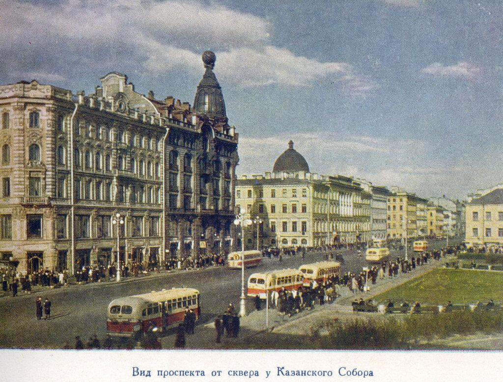 1955 Невский.jpg