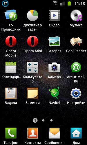 Приложения (1)