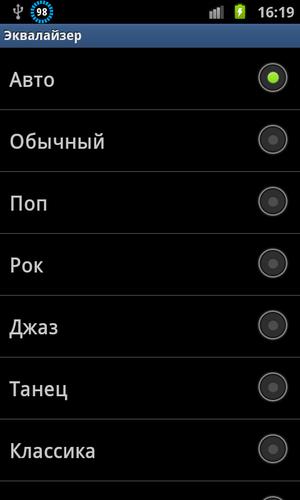Аудиоплеер (3)