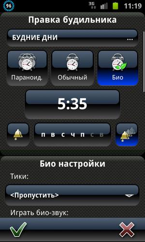 Будильник Spb time (2)