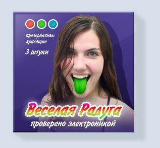http://img-fotki.yandex.ru/get/4/130422193.9a/0_70798_32fe79dd_orig