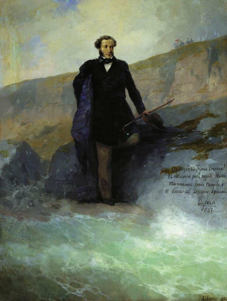 А.С. Пушкин на берегу Черного моря. 1897.jpg