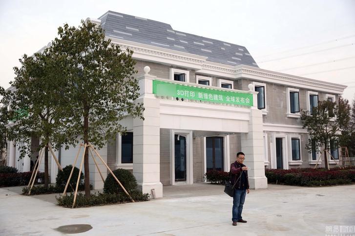 3D принтер печатает дома в Китае