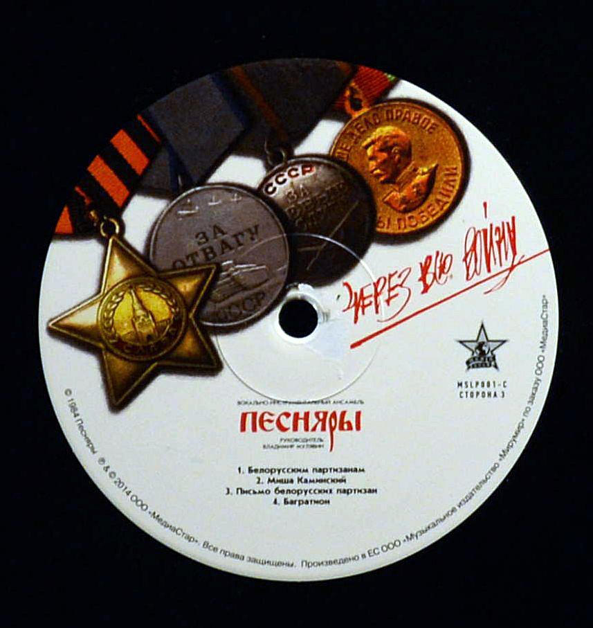 http://img-fotki.yandex.ru/get/4/15114717.4c/0_16dc87_95628a4f_orig.jpg