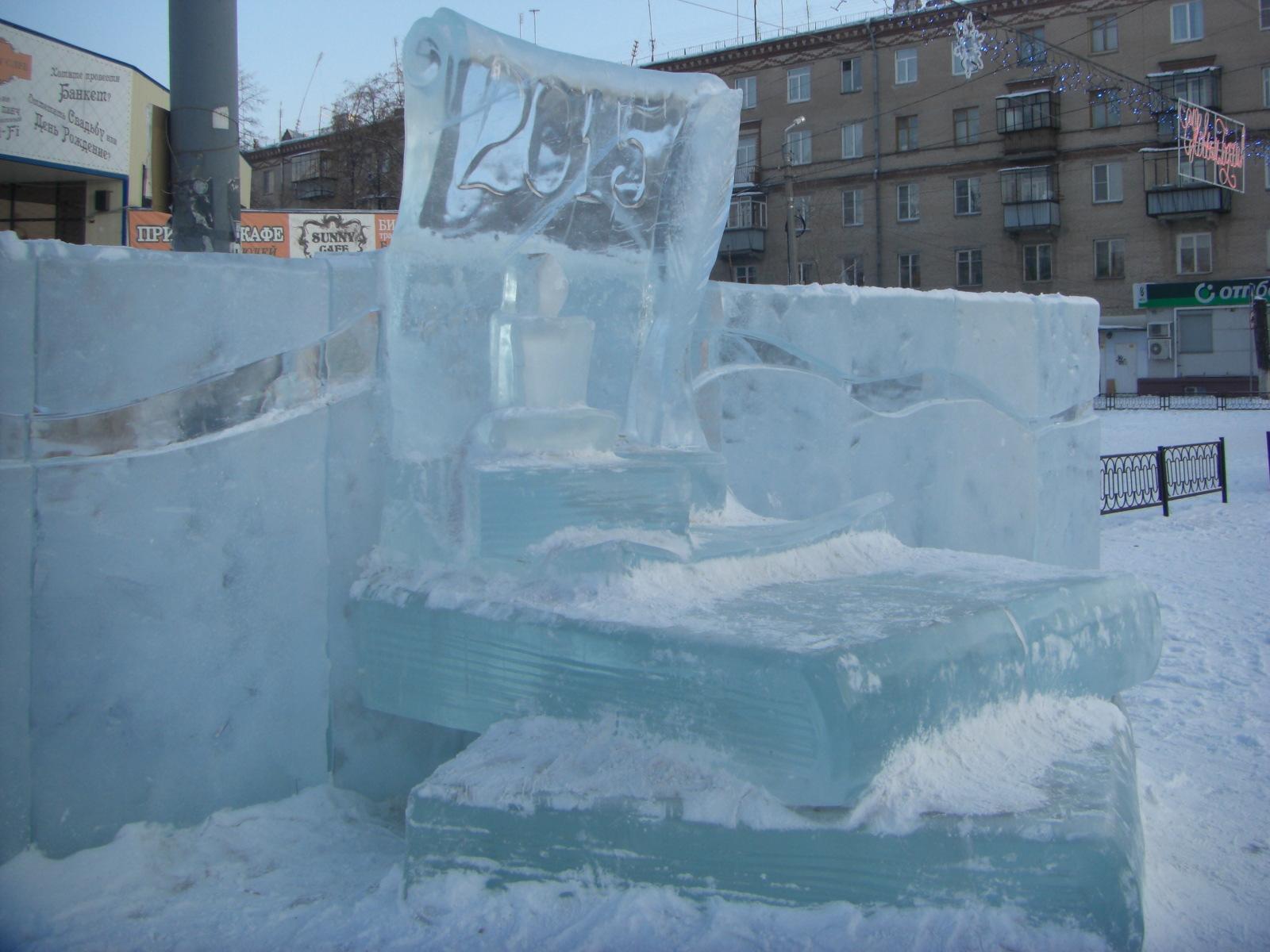 Ледяной городок Челябинск 2015