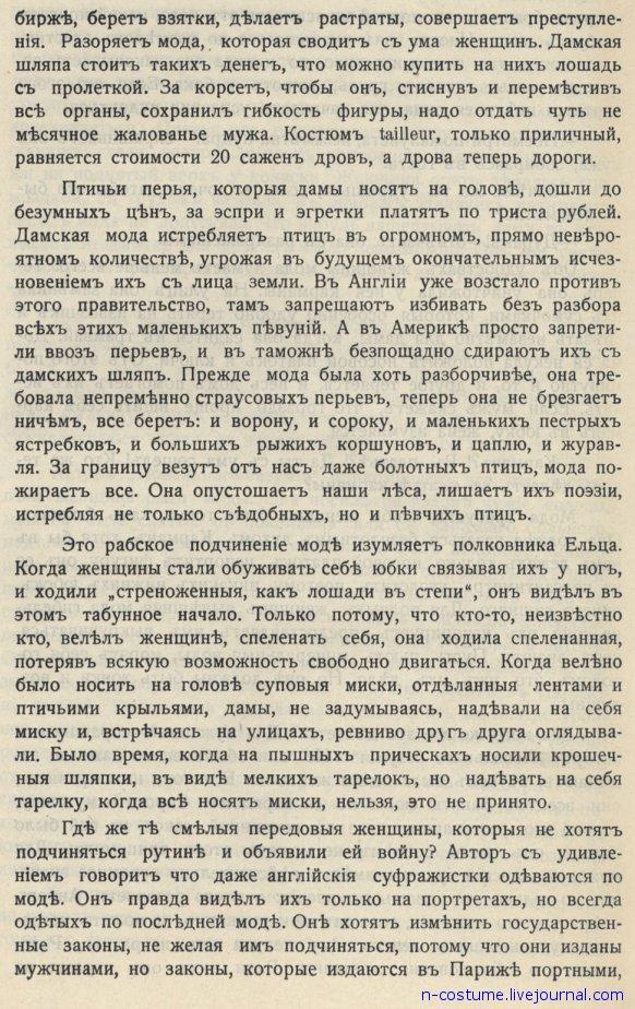 1914-polkovnik-4.jpg