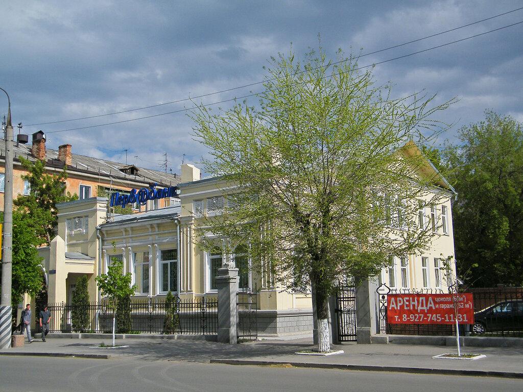 город Сызрань, Поволжье, города России