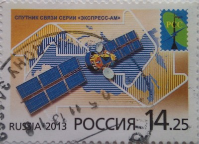 2013 спутник связи 14,25