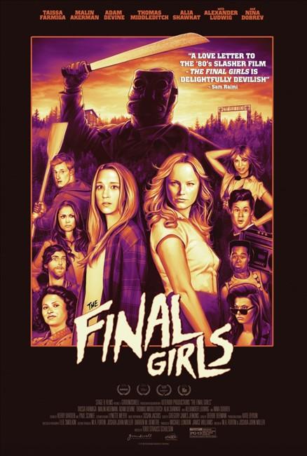 ��������� ������� / The Final Girls (2015)
