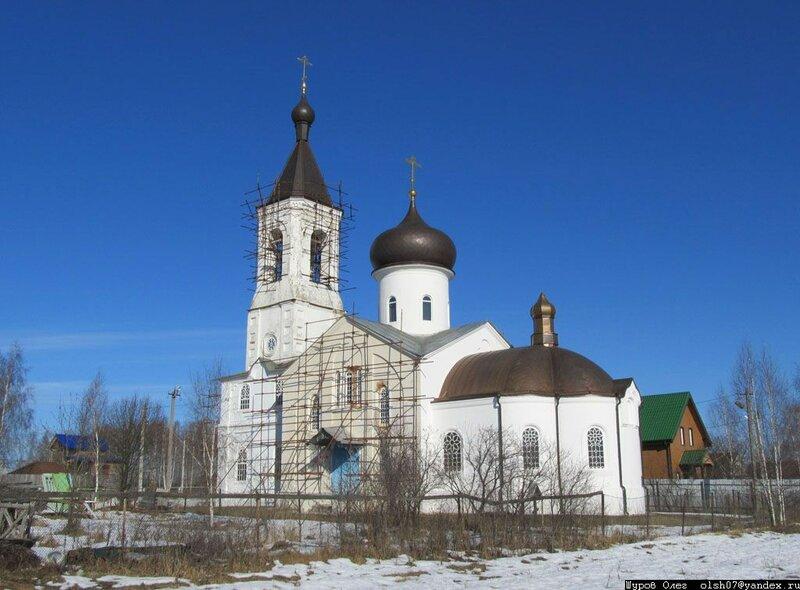 Устьяново