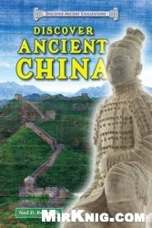 Книга Discover Ancient China (Discover Ancient Civilizations)