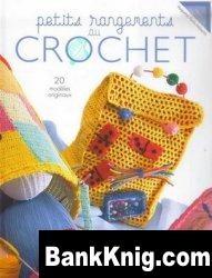 Журнал Petits Rangements au crochet jpeg 2,8Мб