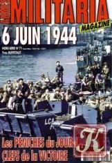 Журнал 6 Juin 1944 (Armes Militaria Magazine Hors-Serie 71)