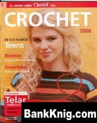 Журнал ClarinX Crochet №5, 2006