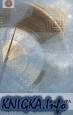 Книга Температура (2-е издание)
