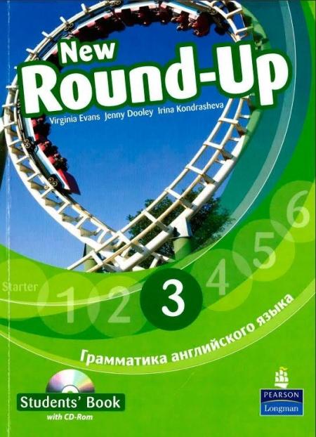 Книга Учебник Английский язык New Round Up 3 Russian Edition