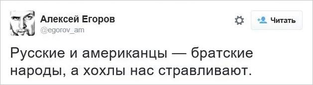 """Россия поставляла """"гумпомощь"""" из спецсредств для разгона митингующих на Майдане, - ГПУ - Цензор.НЕТ 4764"""