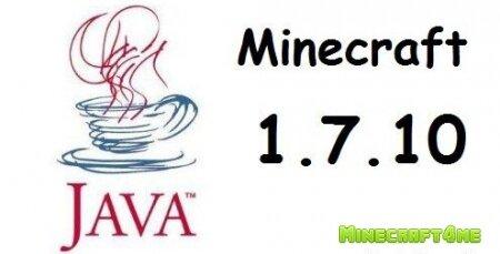 ������� java 7 ��� ��������� (32 � 64 bit)