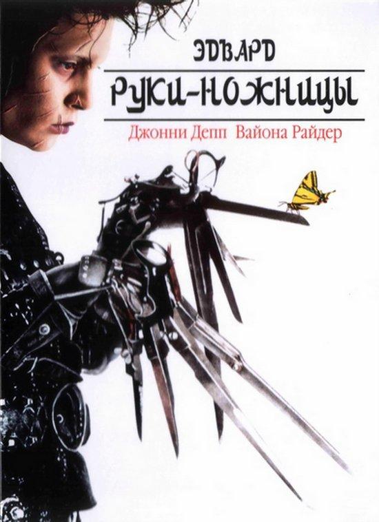 http//img-fotki.yandex.ru/get/4/46965840.35/0_11767c_c9161cc5_orig.jpg