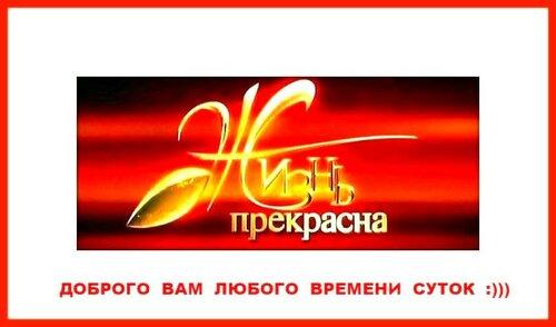 https://img-fotki.yandex.ru/get/4/48230466.ac4/0_b3d71_213069c6_-3-L.jpg