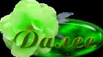 87147350_3857866_0_90ea3_3f0ed533_orig.jpg