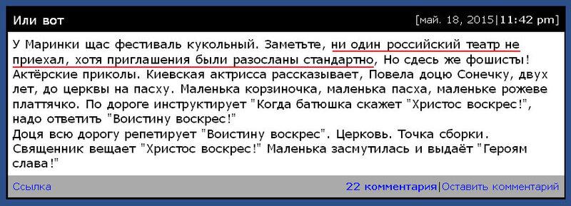 Ни один российский театр.jpg