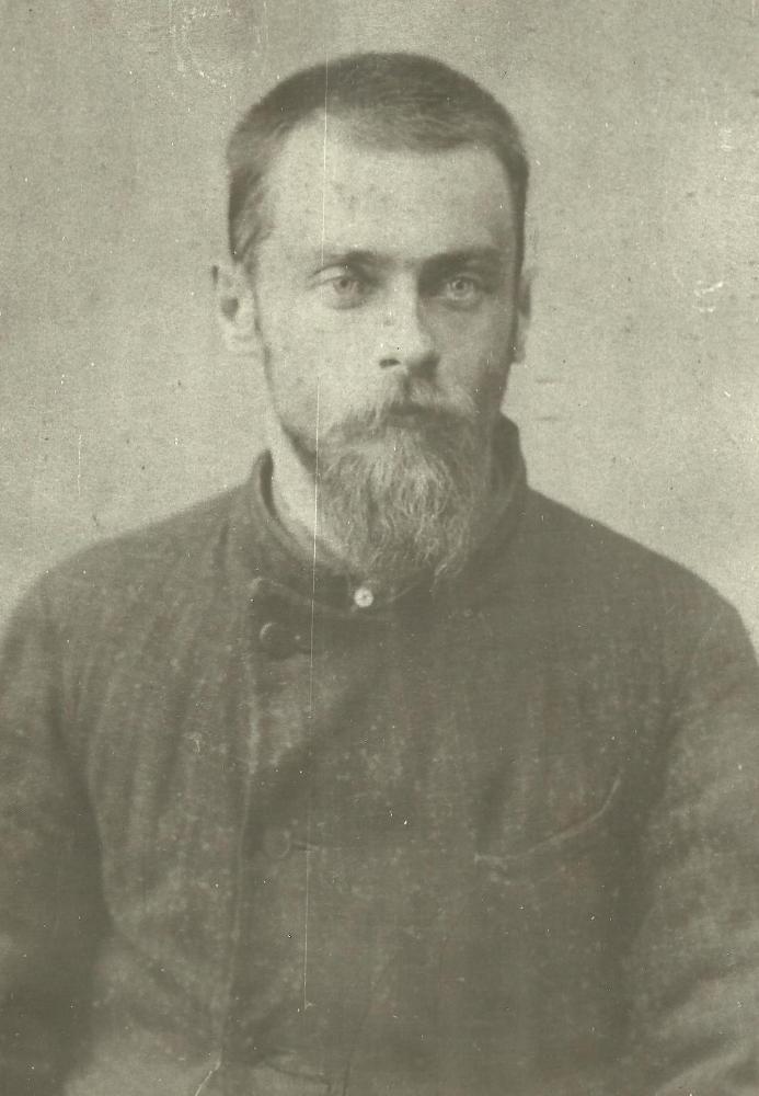 А.П.Скляренко. Политический ссыльный